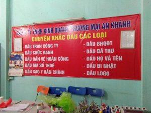 Dịch vụ khắc con dấu tại An Khánh