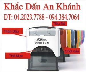 Dịch vụ khắc dấu tên tại Hà Nội