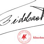 Con dấu chữ ký có giá trị pháp lý hay không